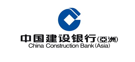 China Construction Bank Asia Logo Image
