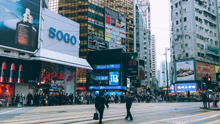 How to Set Up A Company in Hong Kong - A Step by Step Guide for First Time Entrepreneurs!
